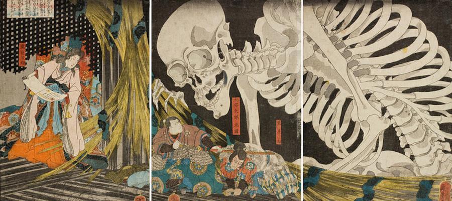 Japanese Ukiyo-e print.