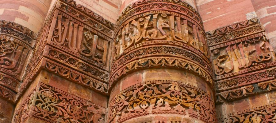 Arabic words on the Qutb Minaret in Dehli, India